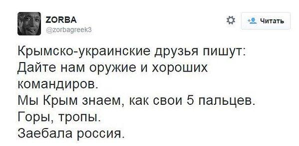 """""""Похоже, что российские оккупанты не остановятся, пока не арестуют всех крымских татар"""", - Климкин - Цензор.НЕТ 4099"""