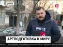 В Донецке продолжают рваться снаряды. 13.02.2015