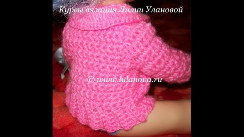 Кофточка Нежность - 2 часть - Crochet children's sweaters - вязание полочки
