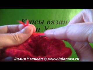 Как закончить вязание крючком - How to finish crochet