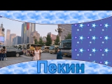 Мухаметова Гульнара
