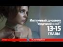 grehovnie-intimnie-otnosheniya-mezhdu-muzhchinoy