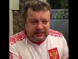 Андронов подводит итоги матча Россия — Англия на Евро-2016