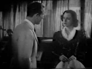 Verdacht auf Ursula (1939) Deutsch