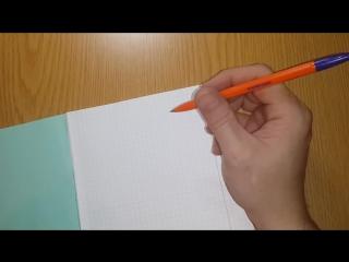 Как научиться правильно писать (Полезные советы) - How to learn to write correctly (Useful tips).