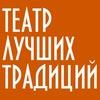 Театр на Васильевском