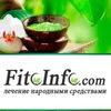FitoInfo.com - целебные растения и ароматерапия