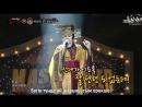 Kihyun MONSTA X Moon of Seoul Kim Gunmo kaz sub