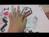 тетрадка с рисунками по клеточкам