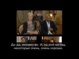 Джули и Джулия Готовим счастье по рецепту/Julie & Julia (2009) Интервью с актерами (русские субтитры)