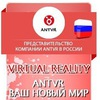 ANTVR-RUSSIA www.antvr-group.ru
