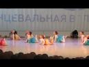 """танец """"Легкое дыхание детства"""""""
