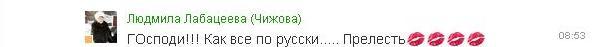 """""""Мы что-то не понимаем в этой жизни"""", - новосибирским школьникам дали задание выучить песню Круга """"Владимирский централ"""" - Цензор.НЕТ 9759"""