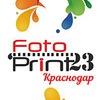 Фотопечать Краснодар / Дизайн полиграфии