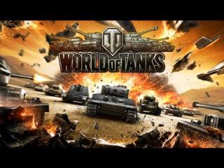 World of tanks Funny moments 1 (Весёлые моменты 1)