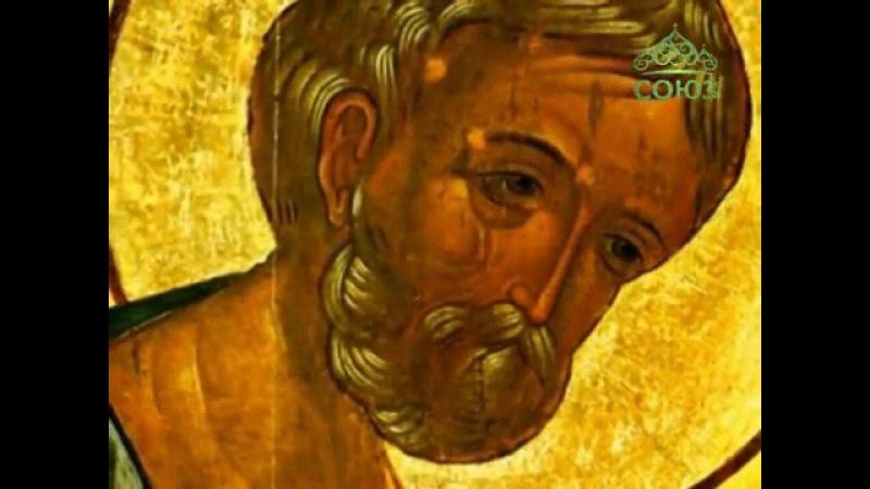 Читаем Апостол. 26 мая
