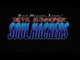 #X by Wink Wink (Xtended) - Shin Megami Devil Summoner Soul Hackers