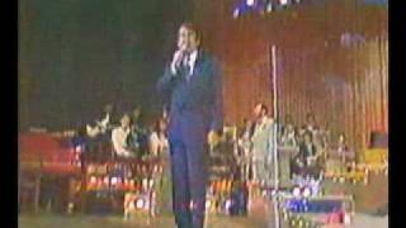 Dan Spataru Chitara mea Ungheni 1993 Dirijer Dumitru Miller