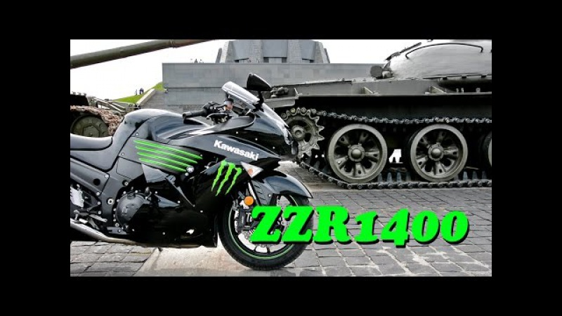 Обзор гипербайка Kawasaki ZZR1400 (ZX14R) тест-драйв Моторейтинг