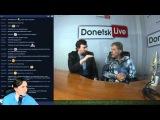 Donetsk Live №332: Авторская передача