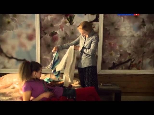 Ласточкино гнездо 2 серия Мелодрама 2012