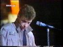Terra Promessa Eros Ramazzotti San Remo 1984