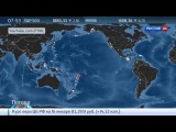 Алтай объявлен самым сейсмоактивным в 2016 году (Природа Алтая)