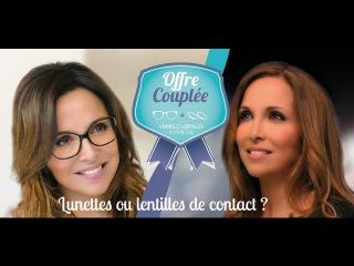Offre Couplée Ophtalmic: Spot TV officiel avec Hélène Ségara