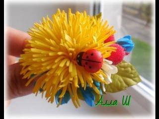 МК Цветы из фоамирана. Заколка для волос с одуванчиком.