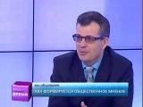Свободное время 17.11.15 Социология: занимательные цифры и методы GuberniaTV