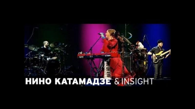 Nino Katamadze Insight - Vaja (Red Line)