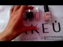 Пустые MakeUp баночки| Color Intense, Jovial Luxe, Essie, Color Club