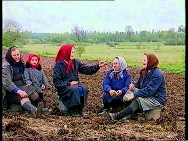 Как пошла трава Богу жалиться село Монино и Кривцово Тверская обл.