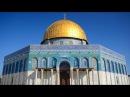 Израиль - Святая земля трех религий - документальный фильм