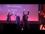 Re:Me (Пермь) - EXO - Overdose [Animau no haru 2016]