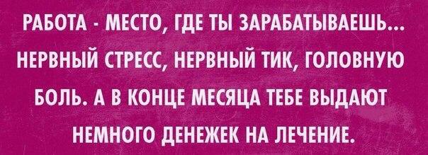 https://pp.vk.me/c630818/v630818046/2ac5/Tu_3I-TcjYk.jpg