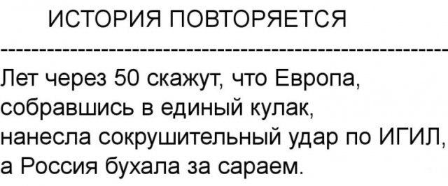 Юмор и демотиваторы (uncensored) - Страница 21 XIyHnRmCNWc