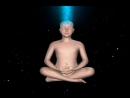 Духовная реальность. Путь к себе