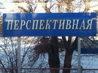shapka-ushanka-tour-2016