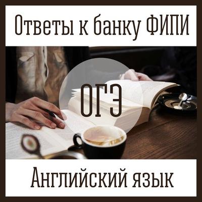 банк фипи русский язык