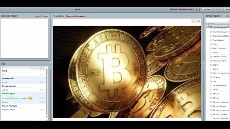 RedeX Лучший заработок на биткоинах! Вебинар