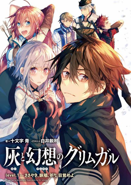 Лучшее аниме зимнего сезона 2016 от японского новостного ресурса Anipota