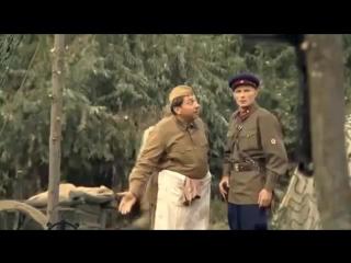 Заяц, жаренный по Берлински. 3 серия Военная комедия