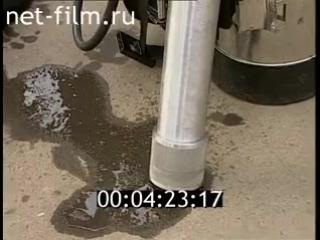 staroetv.su / Дорожный патруль (ТВ-6, 16.09.1998)