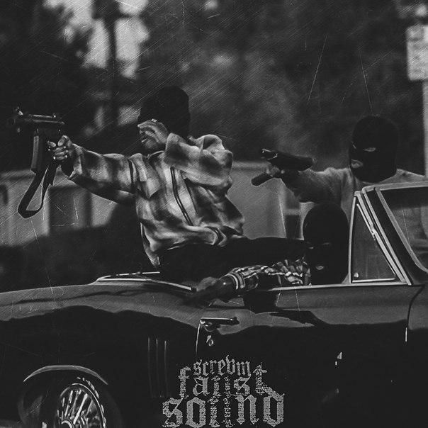 Ghettofaust bedeutung