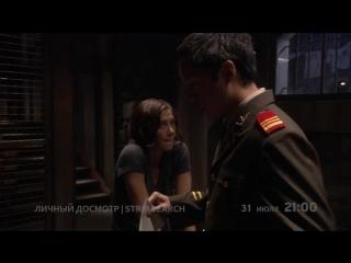 Личный досмотр \ Strip search (2004) Русский трейлер фильма (HD)