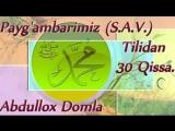 Abdulloh_domla_jannat_haqida_1_2