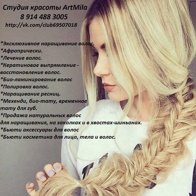 Людмила Сюльженко