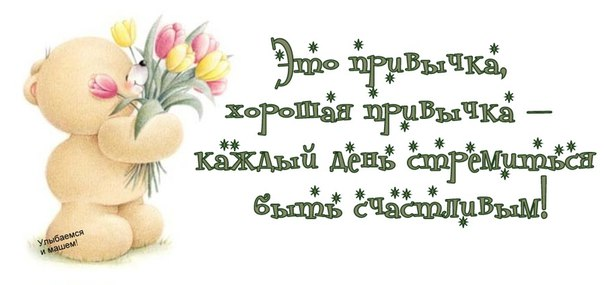 https://pp.vk.me/c630818/v630818810/eb86/hrI5yGpS7wU.jpg