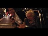 Френни (2015) - трейлер